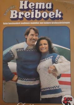 Mijn moeder breide die trui voor mij. En alle andere truien uit dit boek overigens ook.